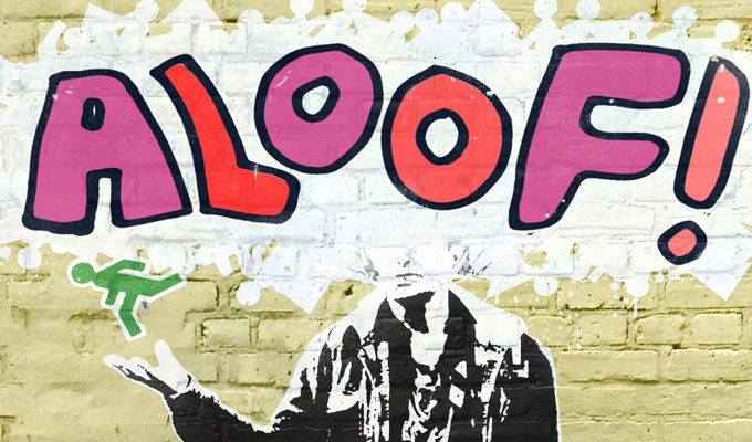 Ian Lane: Aloof! | Review by Steve Bennett