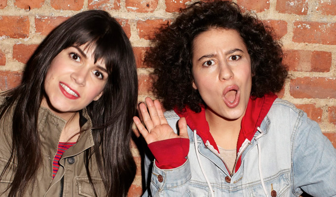 Broad City to end | US sitcom's next series will be its last