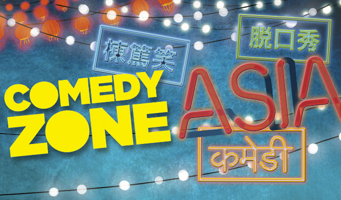 Comedy Zone Asia | Melbourne International Comedy Festival review by Steve Bennett