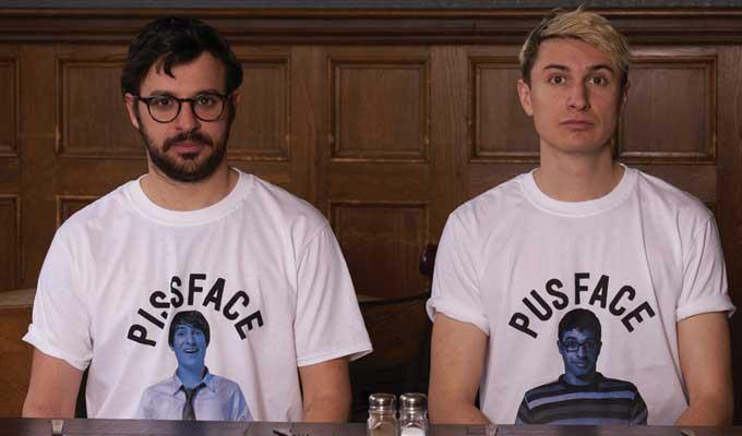 Friday Night Dinner T-shirts