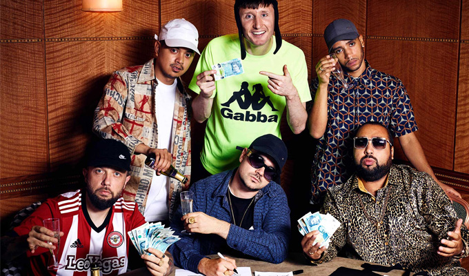Hear Kurupt FM's new single | From the Lost Tapes recorded by the People Just Do Nothing stars